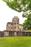 炸弹圆顶,广岛和平纪念品。 日本 免版税库存照片