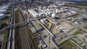 炼油厂空中寄生虫录影 股票录像