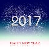 烟花显示新年好2017年 向量例证