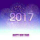 烟花显示新年好2017年 皇族释放例证