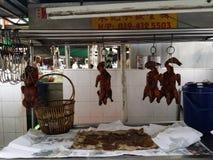 烤鸭子米中国人膳食 免版税库存图片