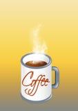 热的咖啡 向量例证