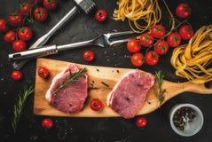 烹调的晚餐产品 库存照片