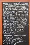 烹调西班牙语 库存图片