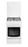 烹饪器材气体白色 免版税库存照片