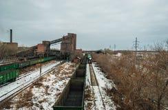 煤炭装货地方  库存图片