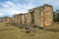 煤矿古迹,塔斯马尼亚岛 库存照片