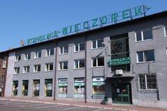 煤矿在波兰 库存照片