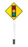 照明设备交通标志 免版税库存照片