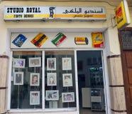 照片商店在摩洛哥 免版税库存图片
