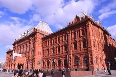 照片战争的博物馆1812在红场在春天,俄罗斯,莫斯科 图库摄影