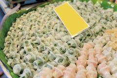 煮沸的饺子 免版税库存照片