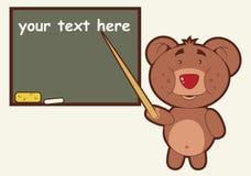 熊教师 库存图片