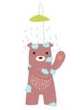 熊沐浴 向量例证