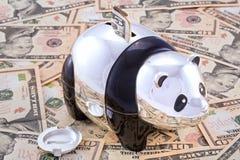 熊猫银行 免版税库存照片