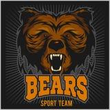 熊顶头商标吉祥人象征 向量例证