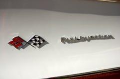 燃料喷射徽标 库存照片