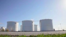 燃料贮存驻地 股票录像