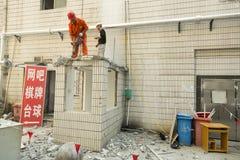爆破工作在上海,中国 免版税库存图片