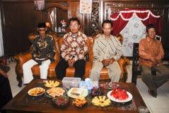爪哇婚前传统 图库摄影