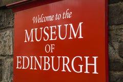 爱丁堡博物馆 库存图片