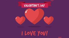 爱和丝带的动画 并且文本我爱你 夫妇日例证爱恋的华伦泰向量 股票视频