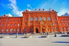 爱国战争博物馆1812在莫斯科,俄罗斯 库存图片