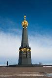 爱国战争的纪念碑1812在Raevsky电池在博罗德 免版税库存照片