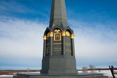爱国战争的纪念碑1812在Raevsky电池  免版税图库摄影