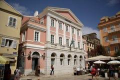 爱奥尼亚人银行(科孚岛,希腊)的钞票博物馆 库存照片