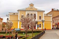 爱好音乐大厅,切尔诺夫策,乌克兰看法  免版税库存图片