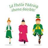 爱尔兰夹具,圣帕特里克节的例证 库存图片