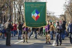 爱尔兰-罗马尼亚网络标志 免版税图库摄影