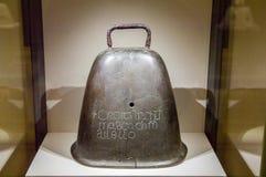 爱尔兰 都伯林 爱尔兰的国家博物馆 考古学 免版税库存图片