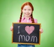 爱恋的妈妈 库存照片