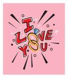 爱您卡片设计圆环 库存图片