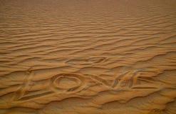 爱所有在迪拜沙漠 免版税库存照片