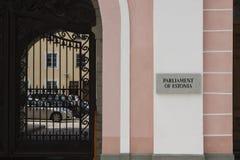 爱沙尼亚的议会 库存照片