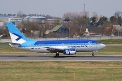 爱沙尼亚语的航空 免版税库存图片
