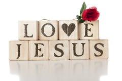 爱耶稣 免版税库存图片