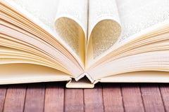 爱读书 免版税库存照片