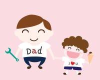 爸爸和儿子 免版税图库摄影