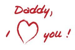 爸爸我爱你 库存照片