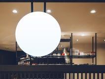 牌圈子标志显示酒吧架子背景的商店嘲笑 免版税库存图片