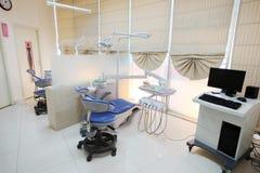 牙齿医院 免版税图库摄影