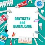 牙齿清洁工具 口头关心卫生学方面的产品 向量例证