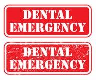 牙齿紧急邮票 皇族释放例证
