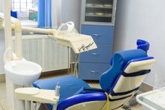 牙医的特别设备,办公室 免版税库存照片