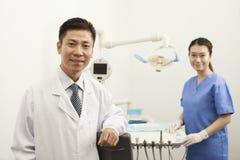 牙医画象诊所的 库存图片