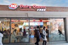 牛奶店韩街道的女王/王后界面 库存照片